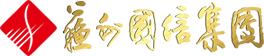 苏州国信火狐体育官方app下载有限公司